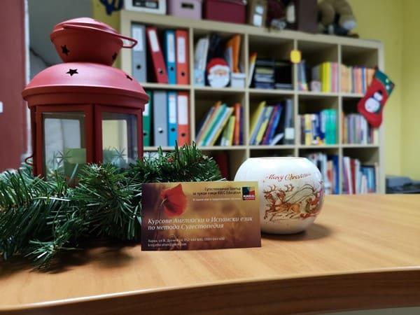 Коледна украса в сугестопедичен езиков център KREG Варна
