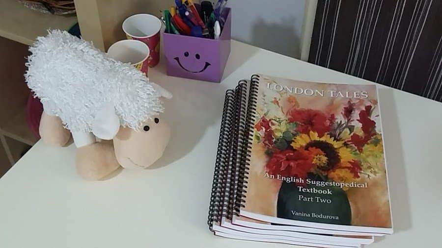Учебник и материали за преподаване на английски език по метода сугестопедия