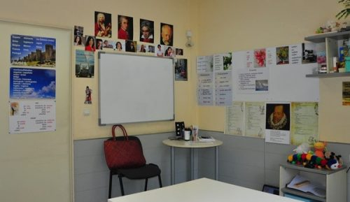 Зала за сугестопедични курсове по испански език в Езикова школа KREG Варна